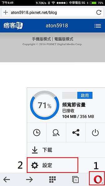 Screenshot_2016-07-17-16-49-09_com.opera.browser.png