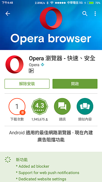 Screenshot_2016-07-17-16-48-25_com.android.vending.png
