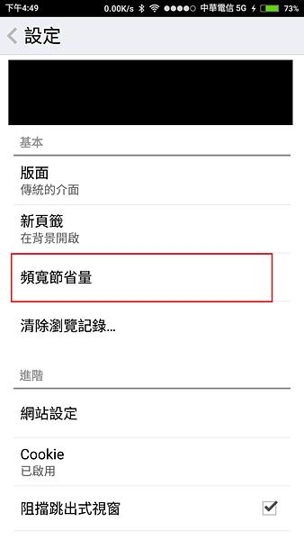 Screenshot_2016-07-17-16-49-20_com.opera.browser.png
