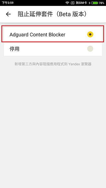 Screenshot_2016-10-15-15-59-17_com.yandex.browser.png
