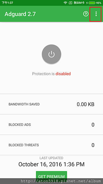 Screenshot_2016-10-16-13-37-24_com.adguard.android.png
