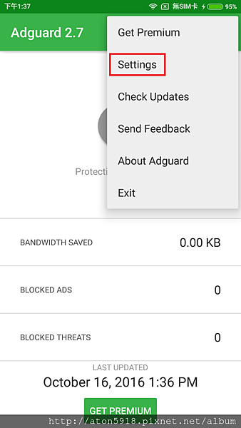 Screenshot_2016-10-16-13-37-29_com.adguard.android.png