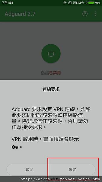 Screenshot_2016-10-16-13-38-14_com.android.vpndialogs.png