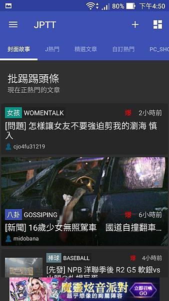 Screenshot_20161016-165024.jpg