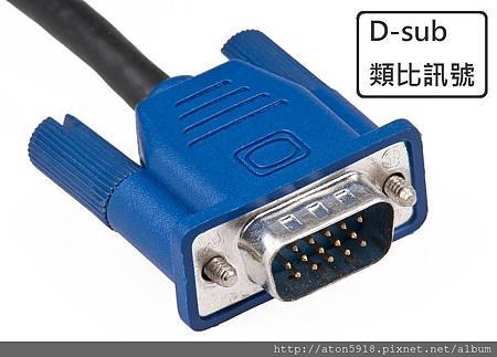 1280px-Vga-cable.jpg