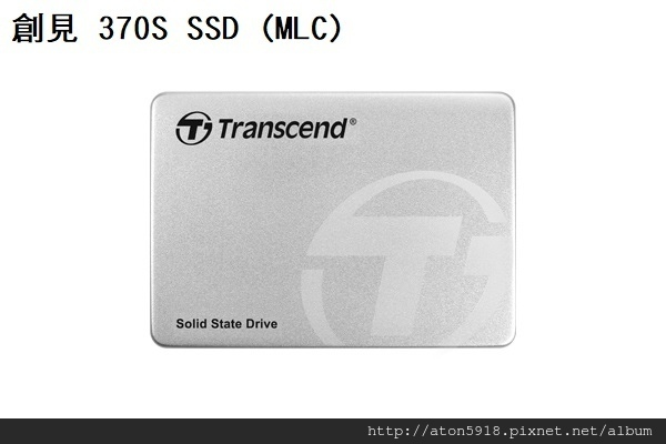 Productpic-new-SSD370.jpg