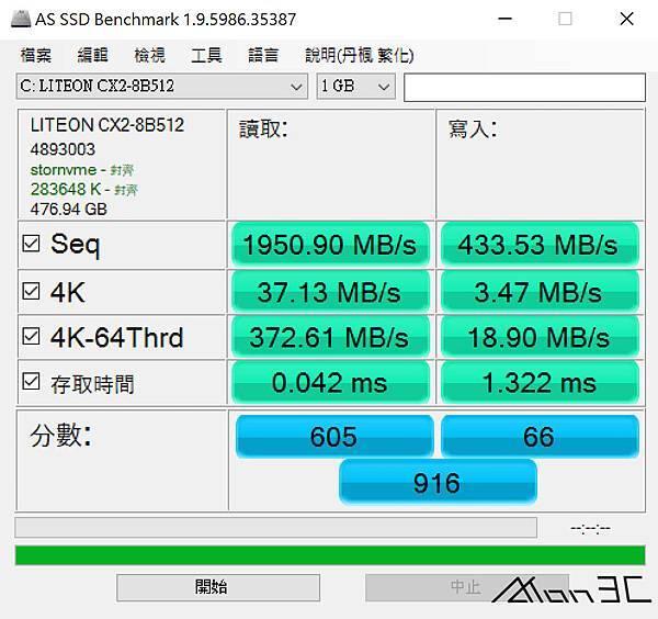 SSD1.jpg