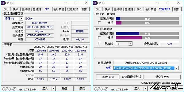 CPUZ5.jpg