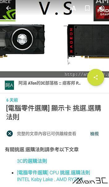 Screenshot_20170204-145447.jpg