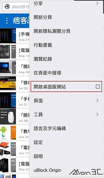 Screenshot_20170902-100456.jpg