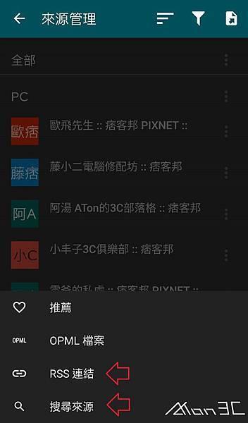 Screenshot_20170902-100419.jpg