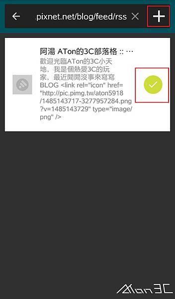 Screenshot_20170902-100530.jpg