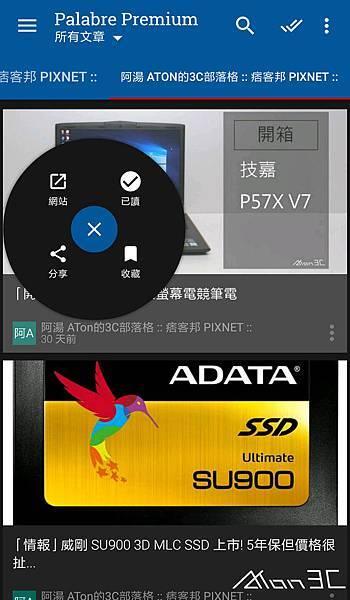 Screenshot_2017-09-02-10-43-00-705_com.levelup.palabre.jpg