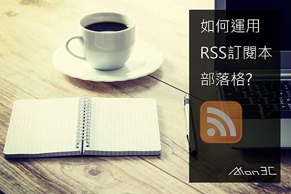 RSS.jpg