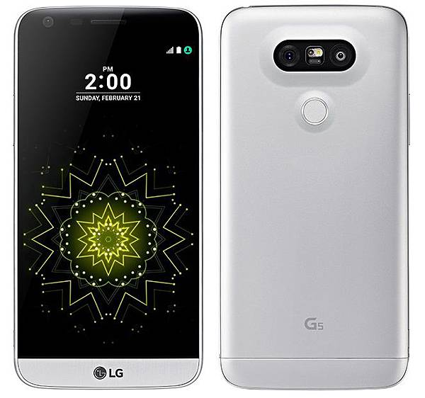 LG-G5-SILVER-medium02.jpg