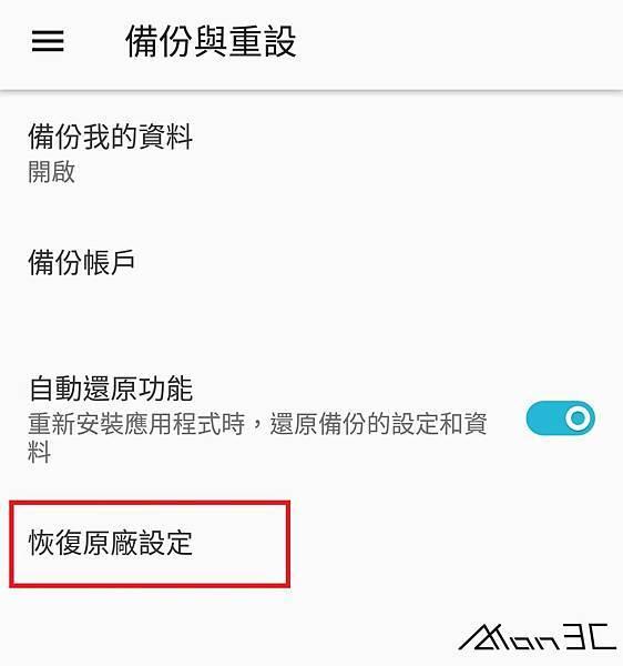 Screenshot_20180220-171429.jpg