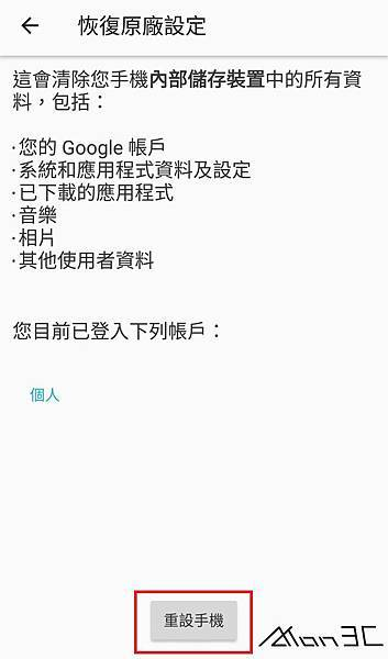 Screenshot_20180220-171434.jpg