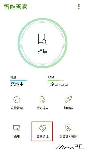 Screenshot_20180220-165239.jpg
