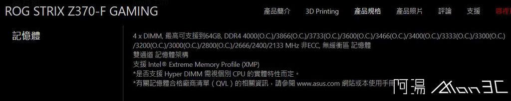 主機板_RAM.JPG