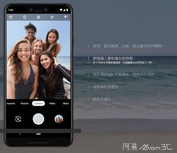 Screenshot_2018-10-09 Pixel 35.jpg