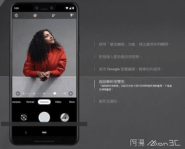 Screenshot_2018-10-09 Pixel 3.jpg