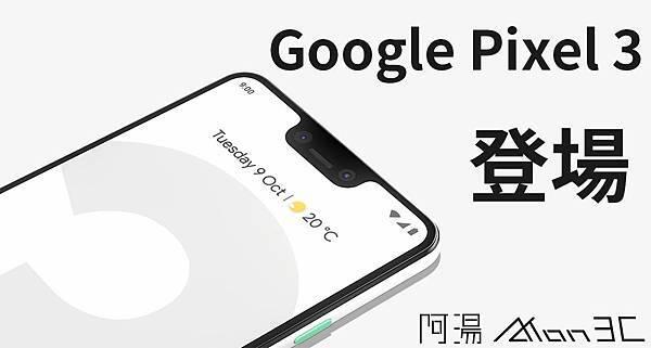Google Pixel 3.jpg
