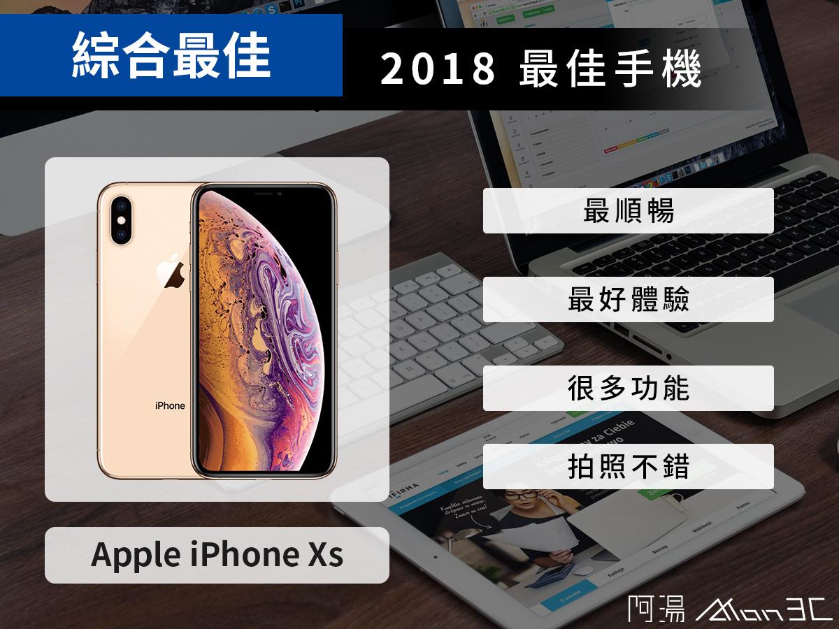 2018 綜合.jpg