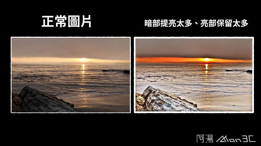 HDR+Sample.jpg