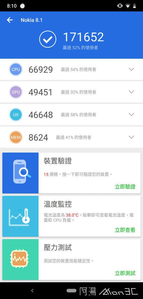 Screenshot_20190131-201047.jpg