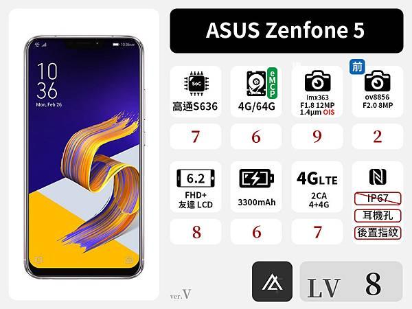 ASUS Zenfone 5_V.jpg