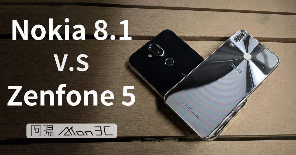 Zenfone 5 vs nokia 8_1.jpg