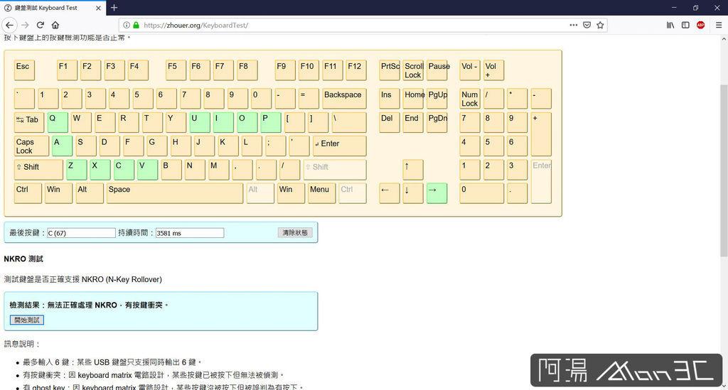 鍵盤測試.jpg