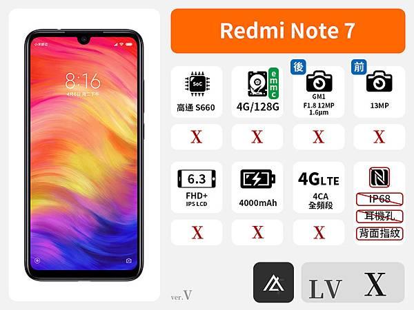 紅米 Note 7.jpg