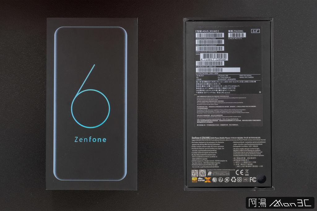 ZF6 packing.jpg
