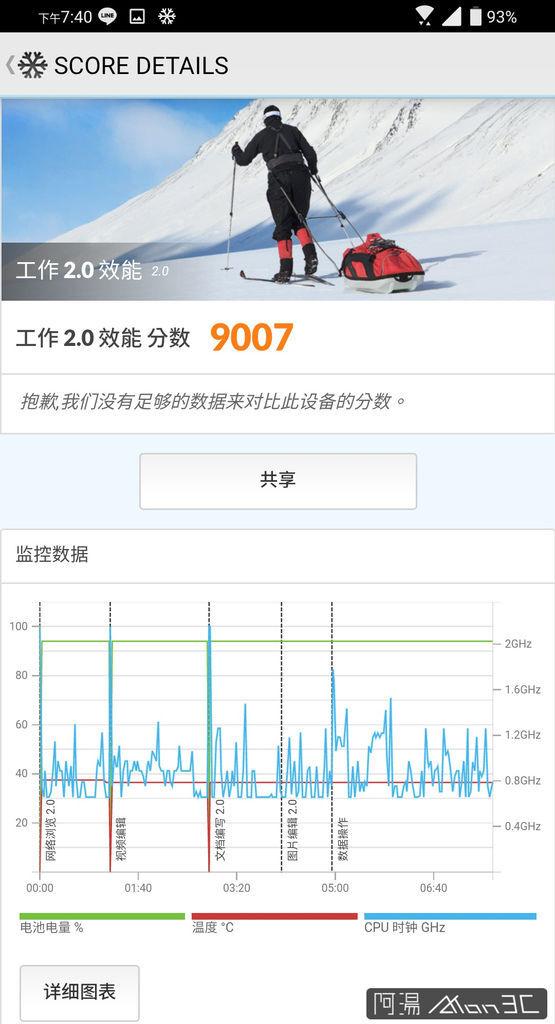 Screenshot_20190526-194013017.jpg