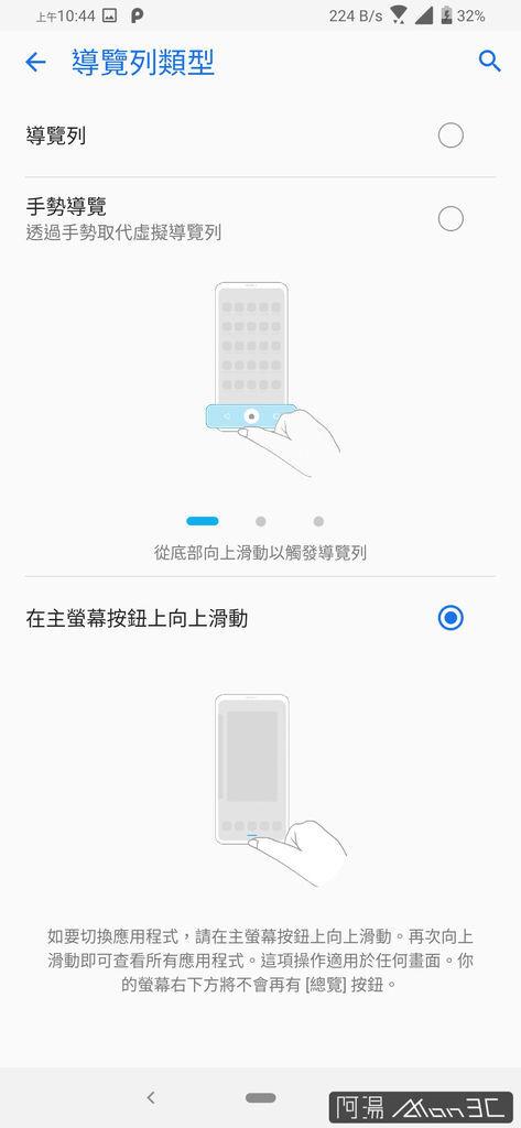 Screenshot_20190604-104416174.jpg