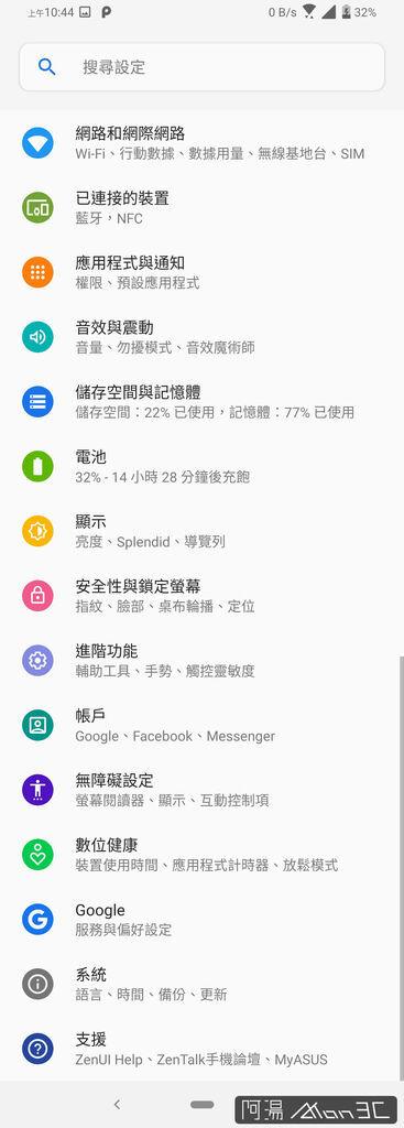 Screenshot_20190604-104515967.jpg
