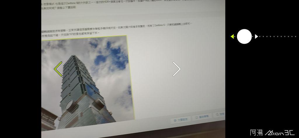Screenshot_20190604-102815984.jpg