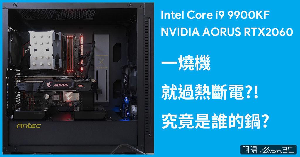 i9+2060 PC.jpg