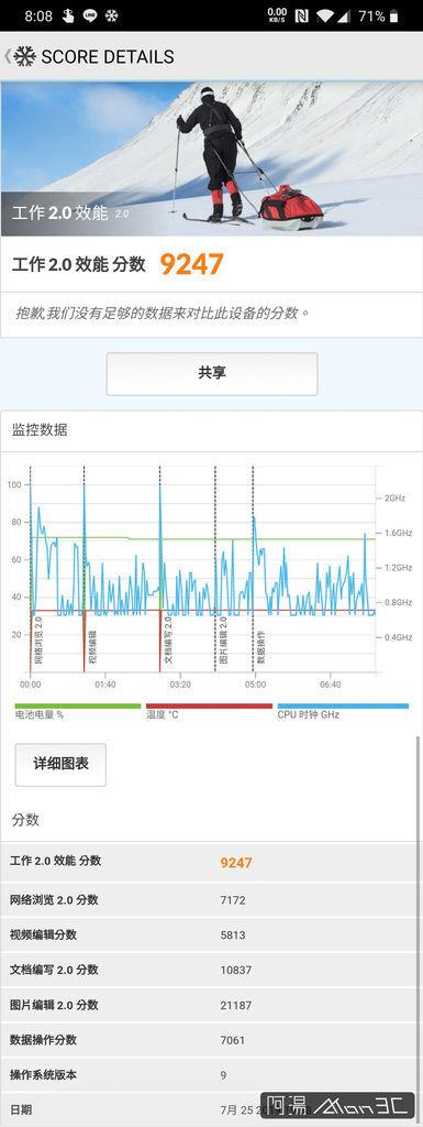 Screenshot_20190725-200846.jpg