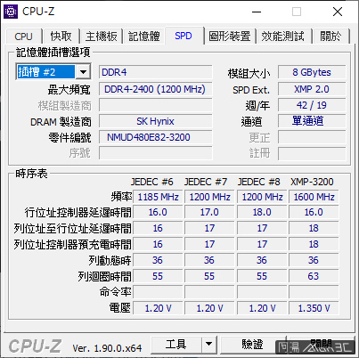 CPUZ_RAM_3200_2.jpg