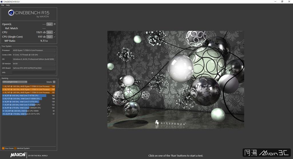 R15_NewBIOS_PBO.jpg