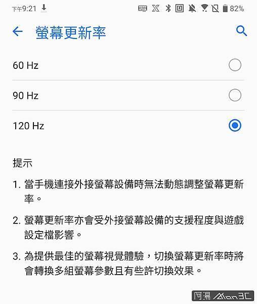Screenshot_20191007-212155424.jpg