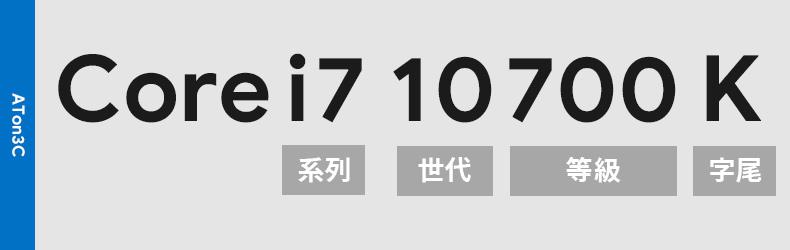 CPU_INTEL.jpg