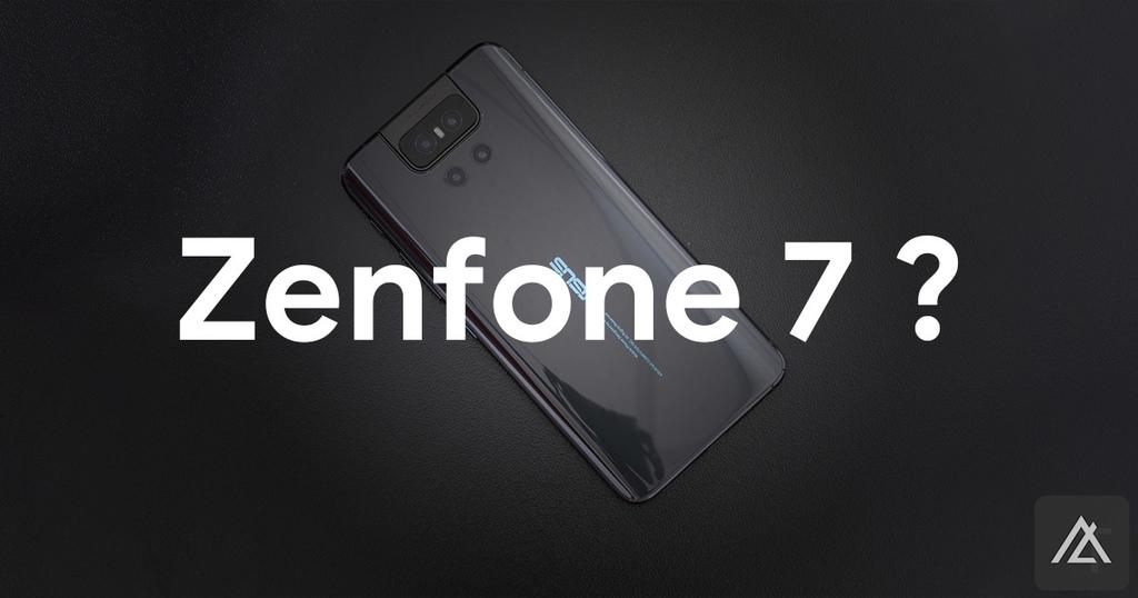 Zenfone 7 猜測.jpg
