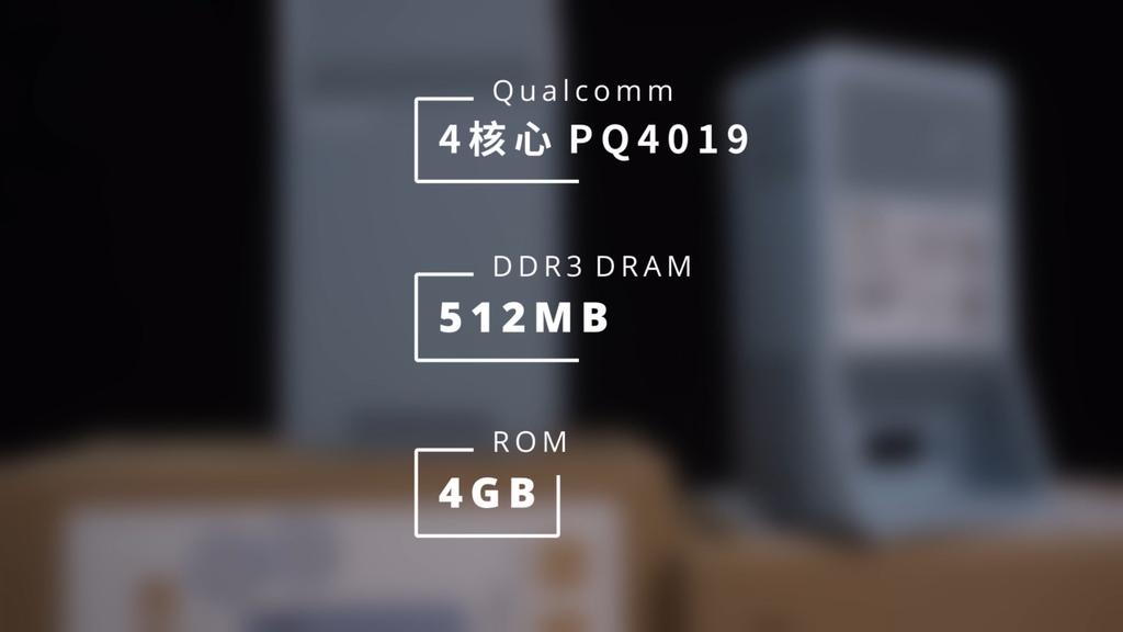 「開箱」QNAP QMiro-201W Mesh Wi-Fi 路由器 - 訊號死角剋星,為遠端工作而生 - 13