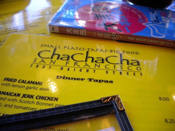在西皮區的餐廳 cha cha cha