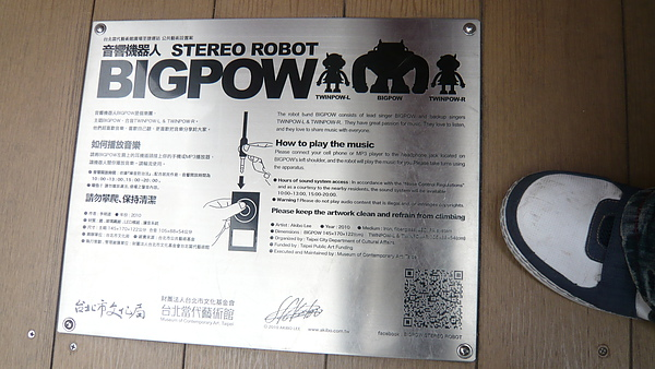 P1060362.JPG