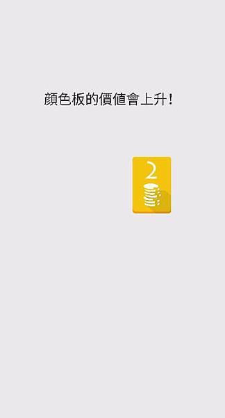 Screenshot_20160725-074939_resized.jpg