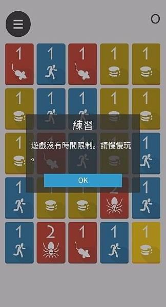 Screenshot_20160725-075014_resized.jpg
